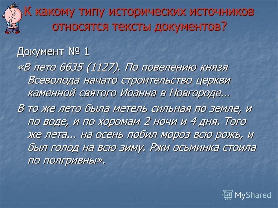 Исторические дисциплины 3 языковые
