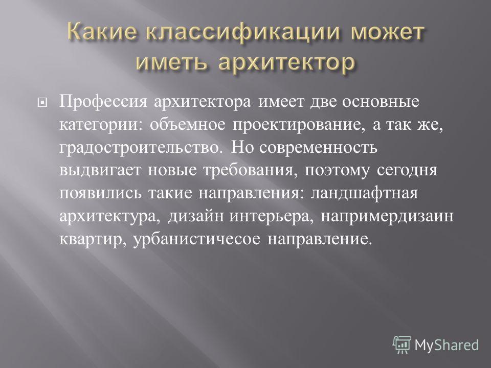 Вузы Воронежа со специальностью