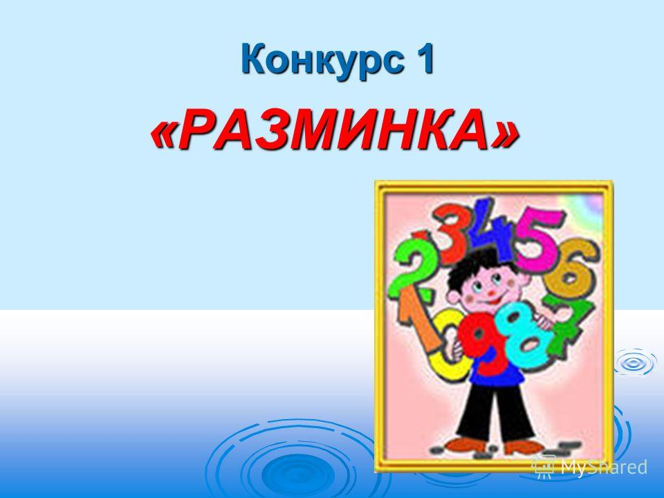 «Математика – царица всех наук, арифметика – царица математики» Гаусс Гаусс