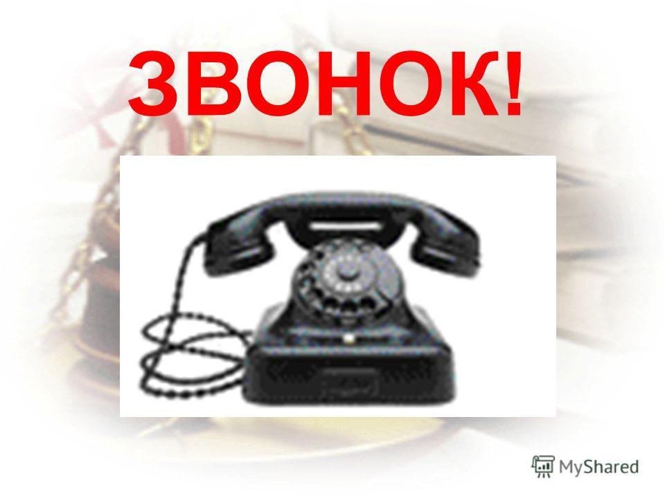 Влечёт наложение административного штрафа в размере до пятикратной стоимости похищенного имущества, но не менее одной тысячи рублей или административный арест на срок до пятнадцати суток. ( в ред. Фед. законов от 08.12.2003 161-ФЗ, от 22.06.2007 116-