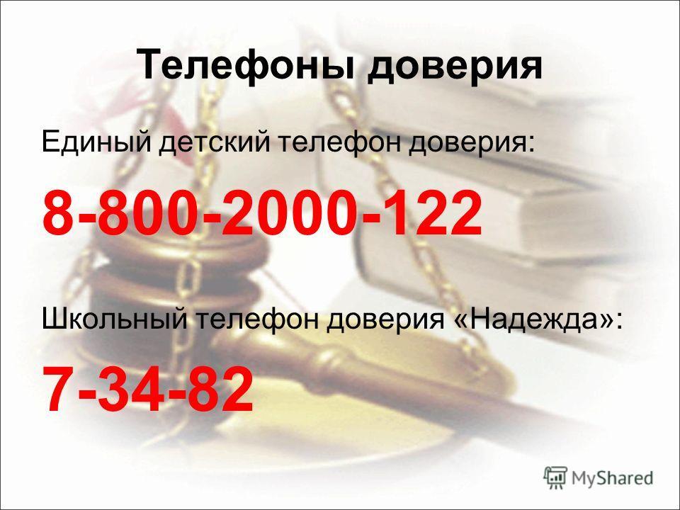 Ответственность за уклонение от призыва в армию влечет предупреждение или наложение административного штрафа в размере от ста до пятисот рублей.
