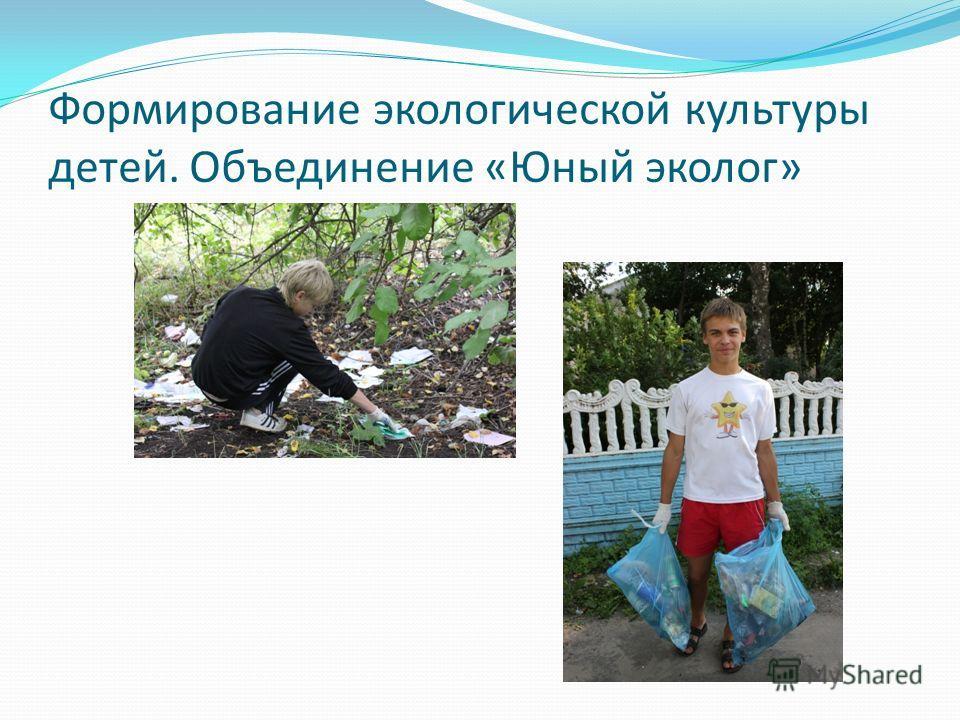 ООО  СЕЛЬХОЗТЕХНИКА  - г. Балашов - Саратовская область