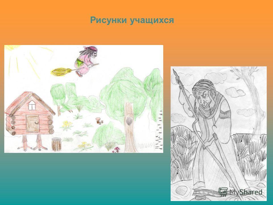 Рисунки волка в русских народных сказках