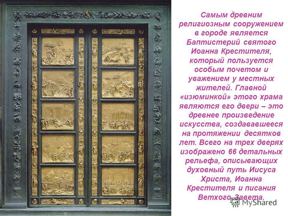 Самым древним религиозным сооружением в городе является Баптистерий святого Иоанна Крестителя, который пользуется особым почетом и уважением у местных жителей. Главной «изюминкой» этого храма являются его двери – это древнее произведение искусства, с