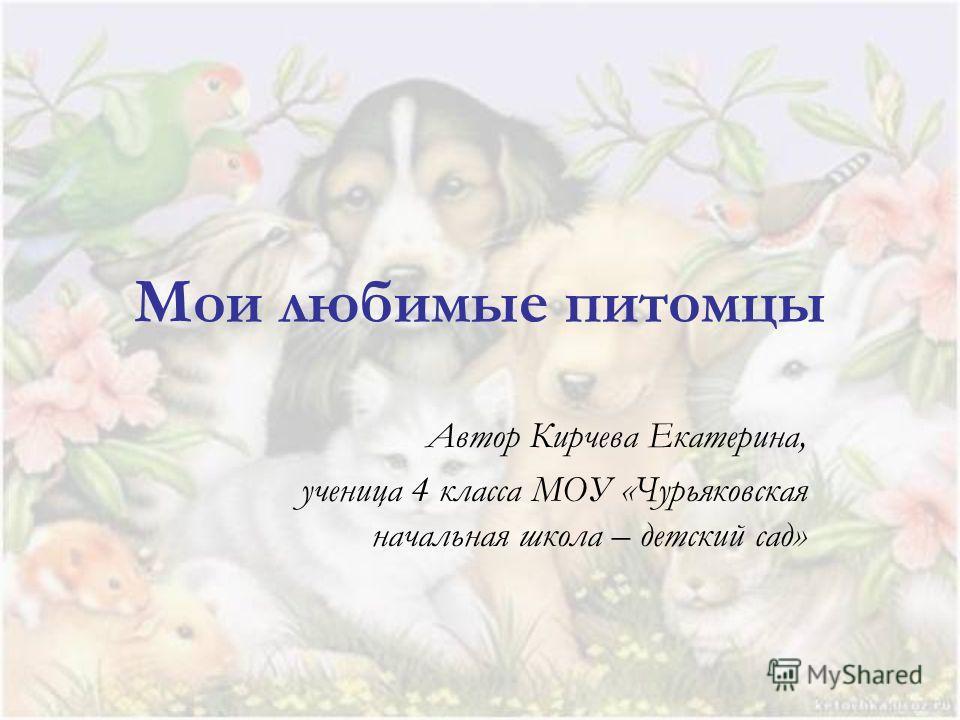 Шекспір ромео і джульєтта читати українською