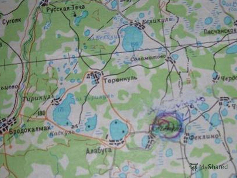 Географическое положение д. Теренкуль расположена в северо-восточной части Красноармейского района. Примерно в 100км. от города Челябинска. Деревню окружают два озера - Теренкуль и Гагарье.