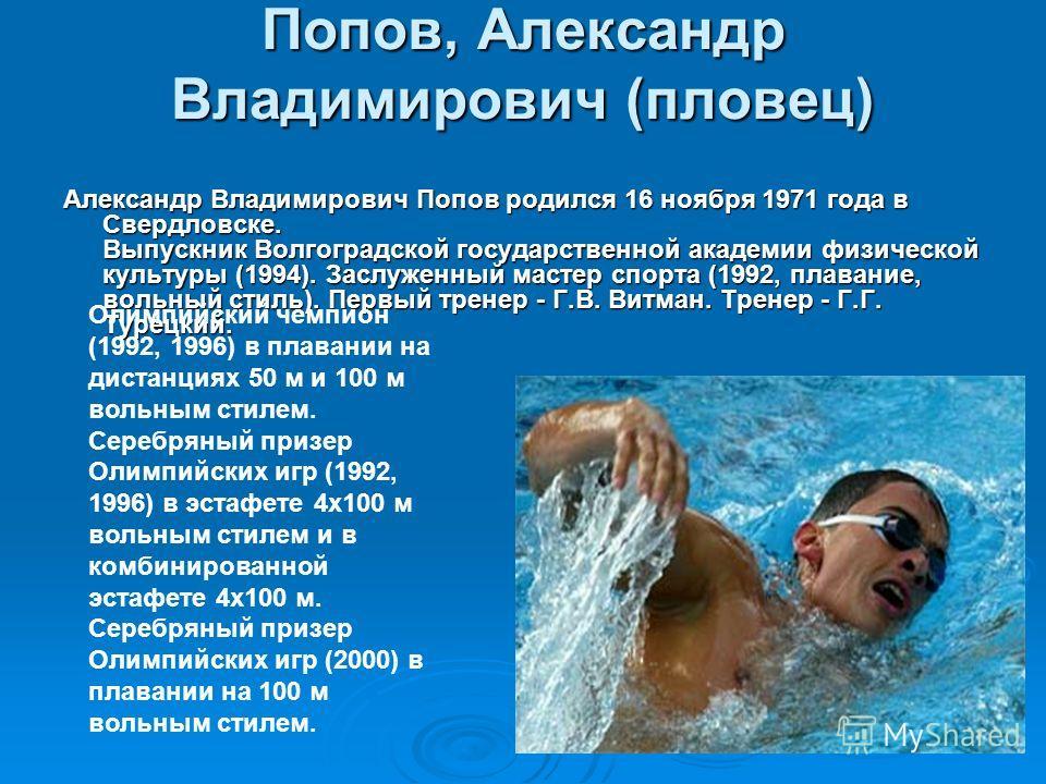 Международный олимпийский комитет Википедия