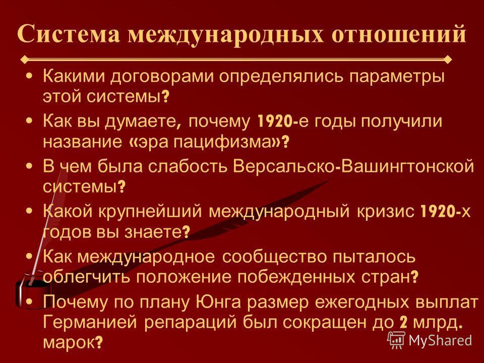 какая страна первой юридически признала советскую россию