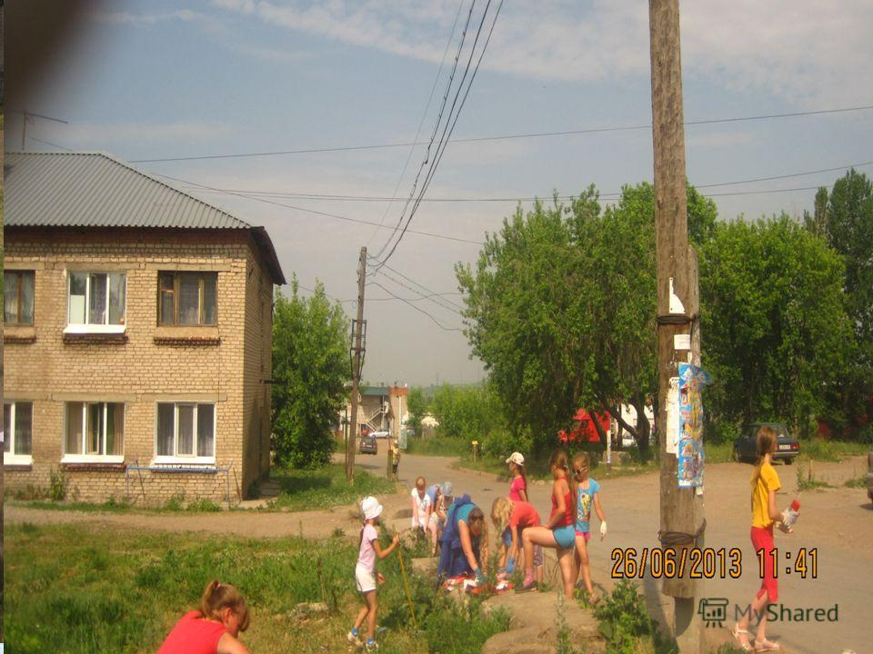 8 этап – проект «Сигналы для жителей села» Трафареты вырезали. Знаки на асфальте рисовали. Может быть проснётся совесть у людей?
