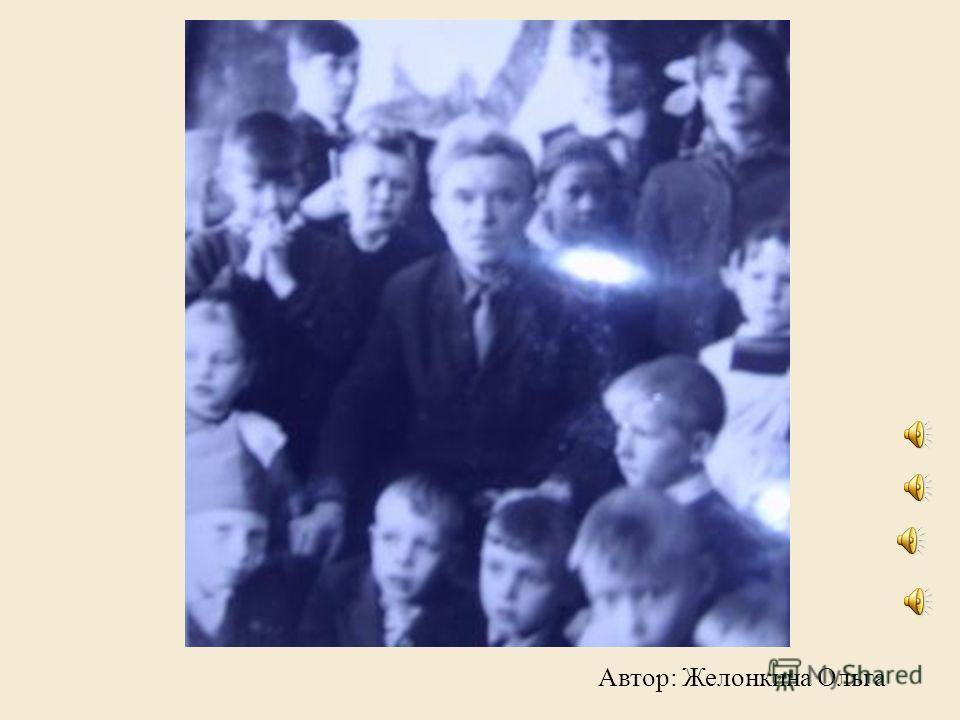 Уголок памяти Н.А. Листикова, оформленный в Тонкинской районной библиотеке