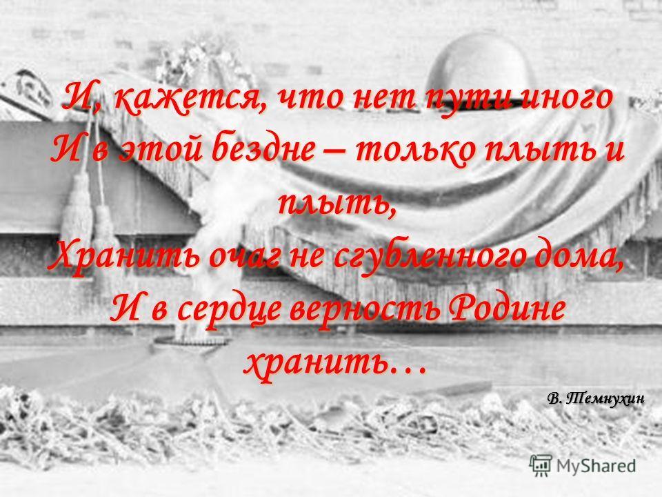 Выполнил обучающийся 8 класса МБОУ Бердниковской ООШ Тонкинского района Нижегородской области Смирнов Артем