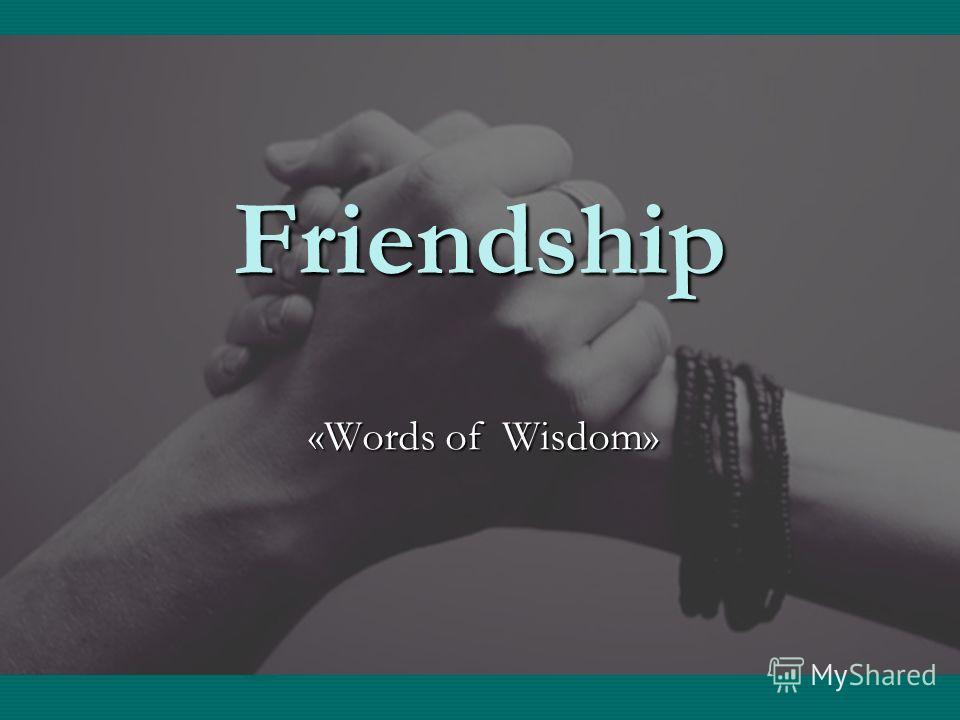 Friendship «Words of Wisdom»