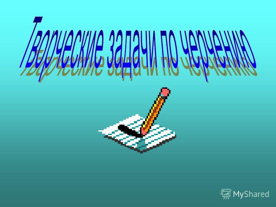 -программа для черчения деталей скачать бесплатно-: