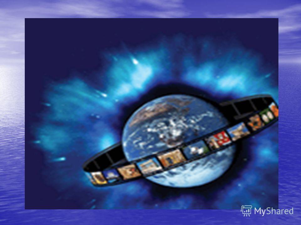 С помощью методов аналитической химии было доказано, что в состав Земли, Луны, Солнца и других небесных тел входят одни и теже химические элементы. Это свидетельствует о единой Вселенной. Химия и космос