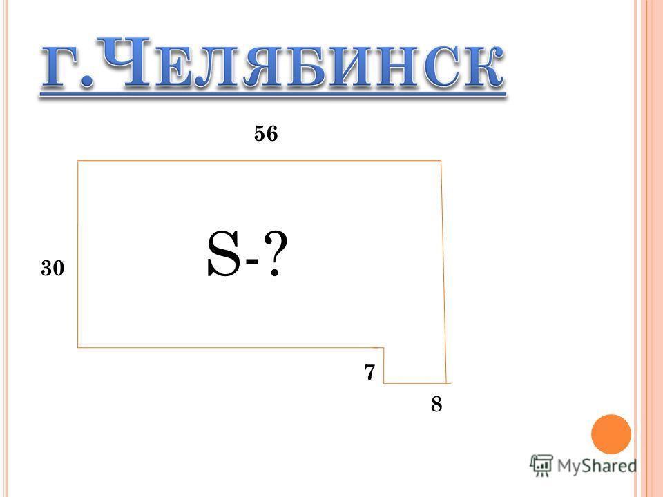 56 30 S-? 7 8