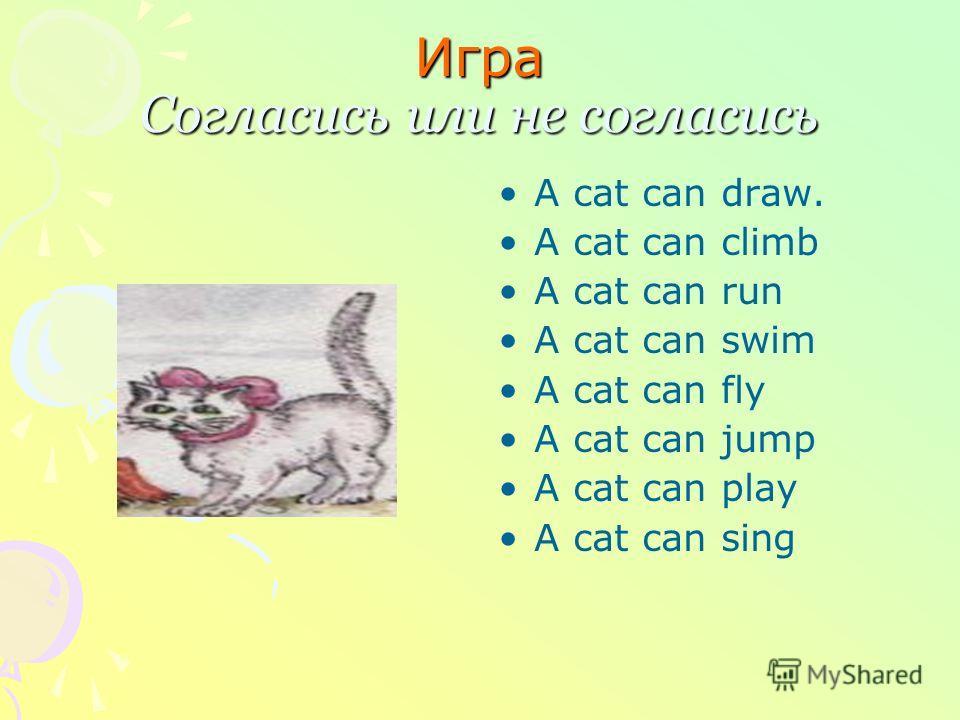 Посмотри на картинку и опиши, используя модель a grandpa big not fat strong kind run jump