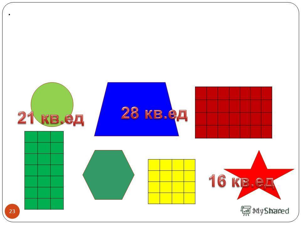 . 1. Выбрать многоугольники 2. Выбрать четырехугольники 3. Выбрать прямоугольники и квадраты 4. Найти площадь прямоугольников и квадратов 30.11.2013 23