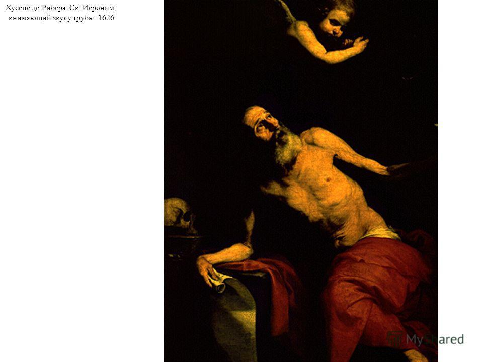 Хусепе де Рибера. Св. Иероним, внимающий звуку трубы. 1626