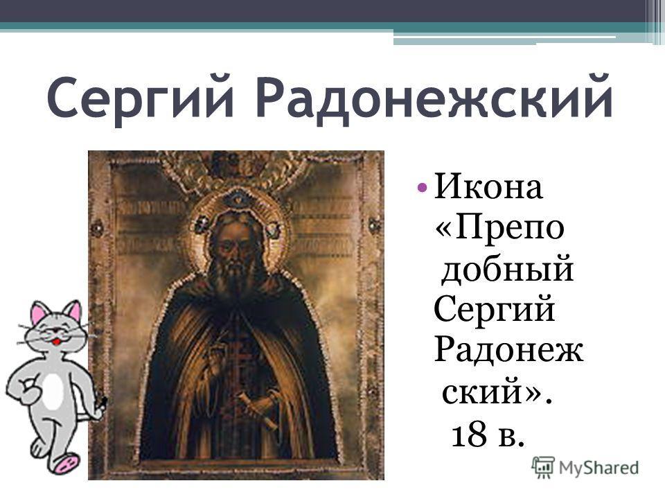 http://images.myshared.ru/566656/slide_25.jpg