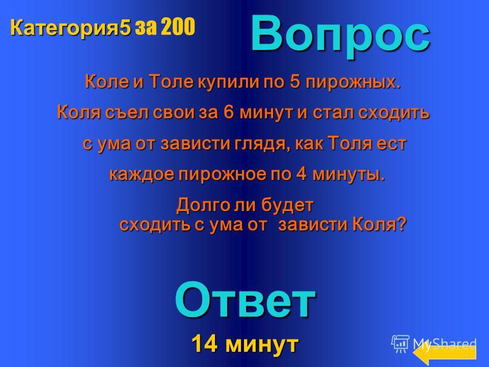 23 Вопрос Вопрос Что на Руси раньше называли  ломаными числами ОтветДроби Категория5 Категория5 за 100