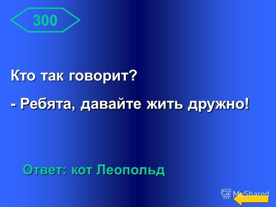 200 Ответ: облака