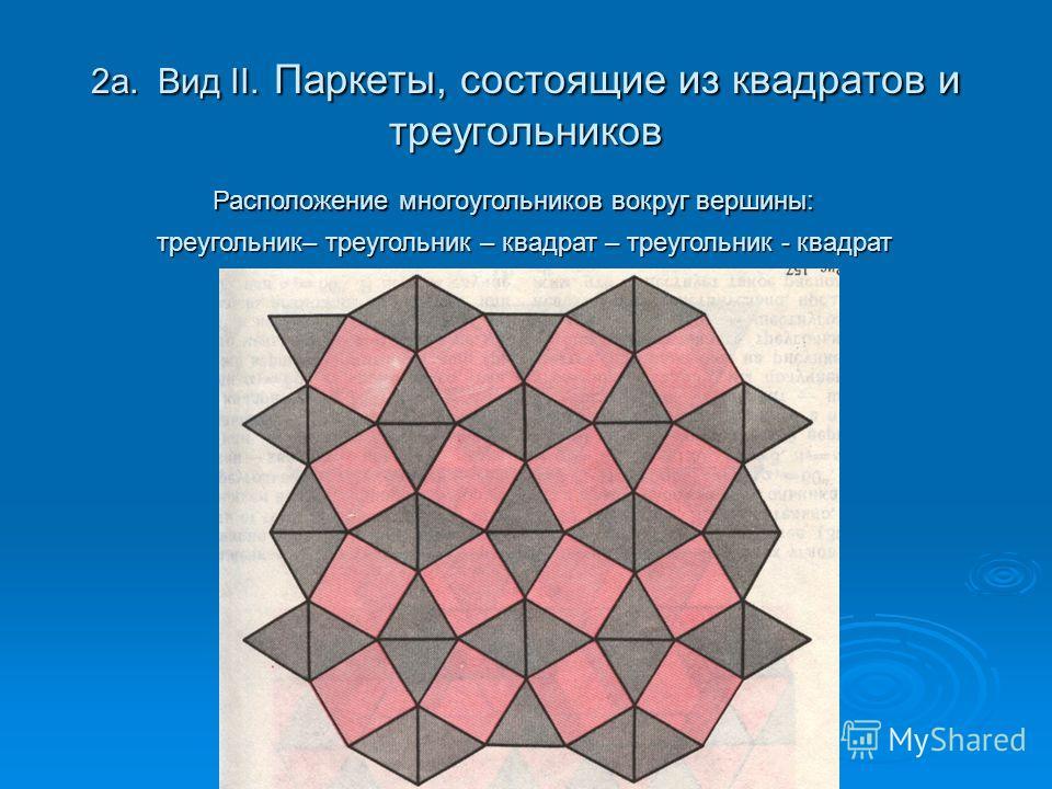 Как сделать из квадратного круглое 960