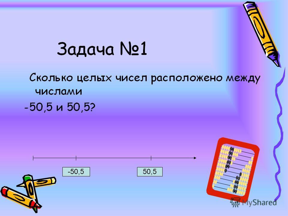 -50,550,5