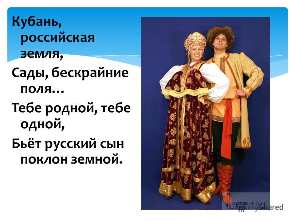 На Кавказе говорят: «Горе легче тогда, когда друзья разделяют его с тобой. Радость полноценна тогда, когда ею наполнишь ты друзей своих – поделишься с ними».