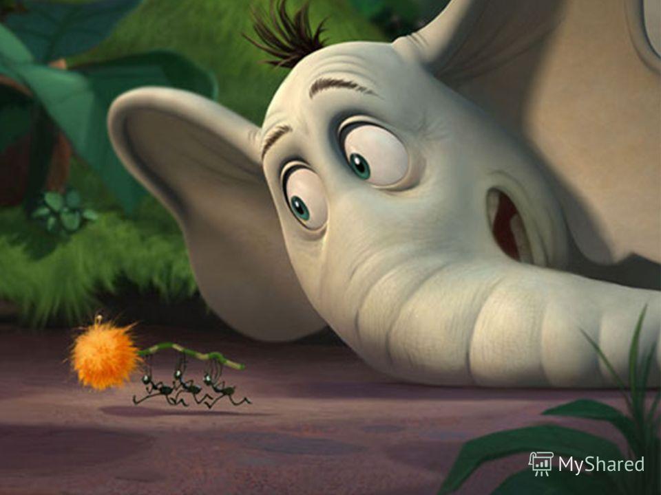 Не обижайте муравья Автор текста: В. Степанов Автор музыки: Г. Гладков