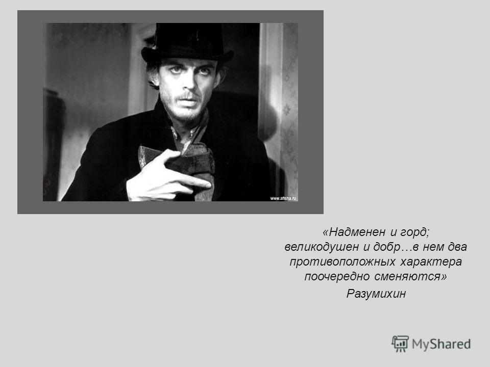 « Коли бы возможно было знать. Что будет после смерти, тогда и смерть никто не боялся» Капитан Тушин.