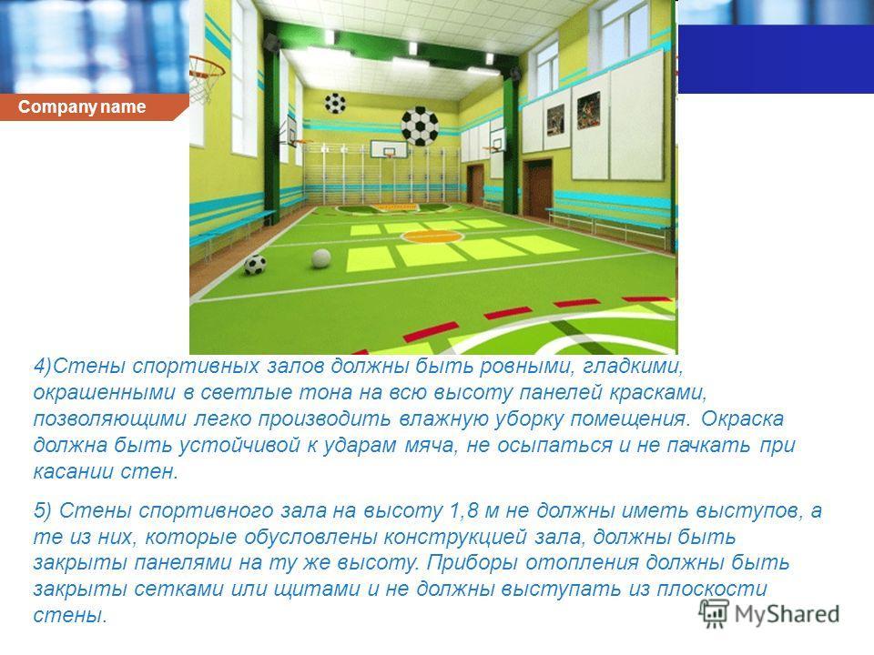 Company name Diagram 4)Стены спортивных залов должны быть ровными, гладкими, окрашенными в светлые тона на всю высоту панелей красками, позволяющими легко производить влажную уборку помещения. Окраска должна быть устойчивой к ударам мяча, не осыпатьс