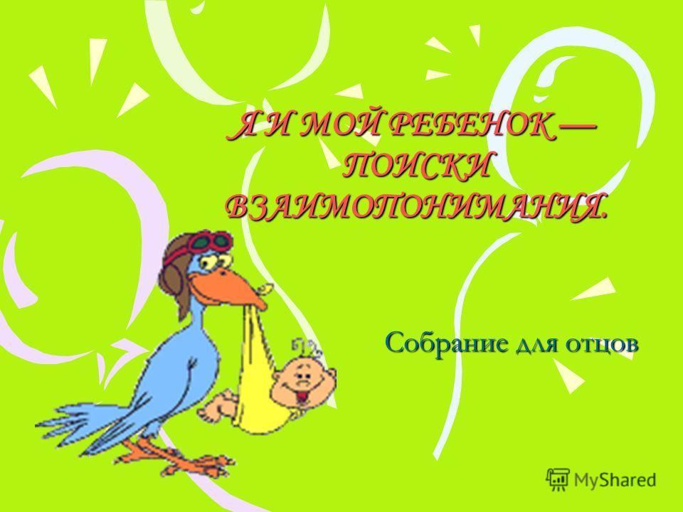 Песни-поздравления с Днем Рождения