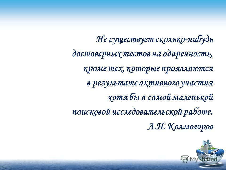 LOGO Зотова Анна Валерьевна учитель истории и обществознания МОУ «Лицей 1 им.А.П.Гужвина.г.Камызяк»