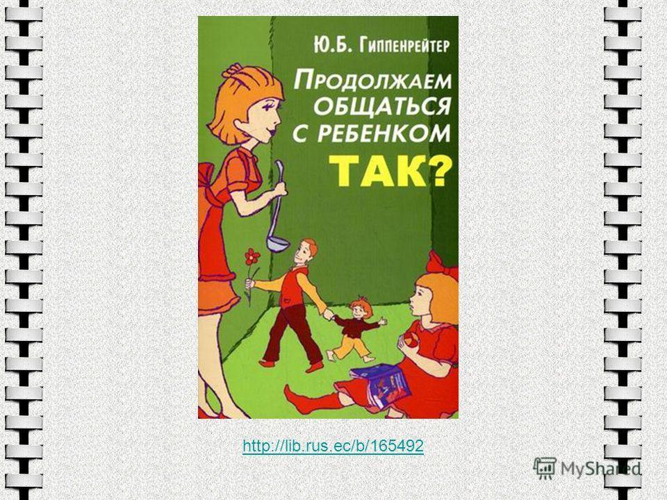 http://lib.rus.ec/b/165492