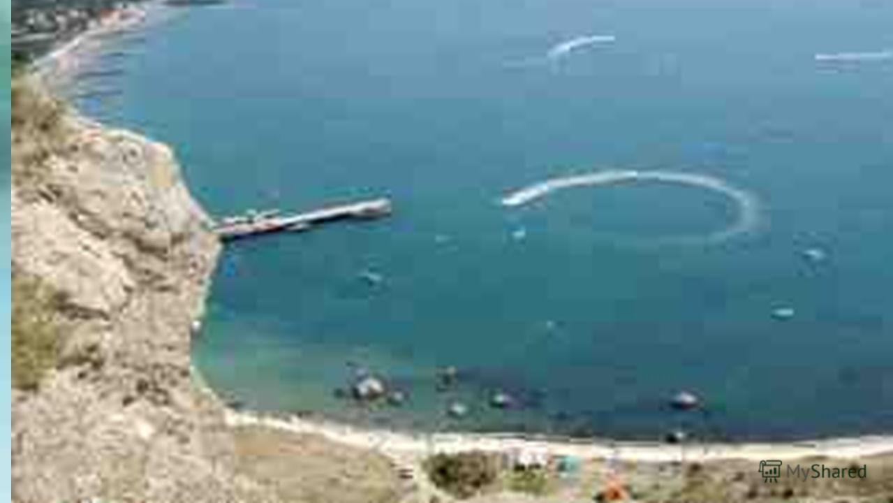 Черное море образовалось примерно 6-7 тысячелетий назад. Черное море