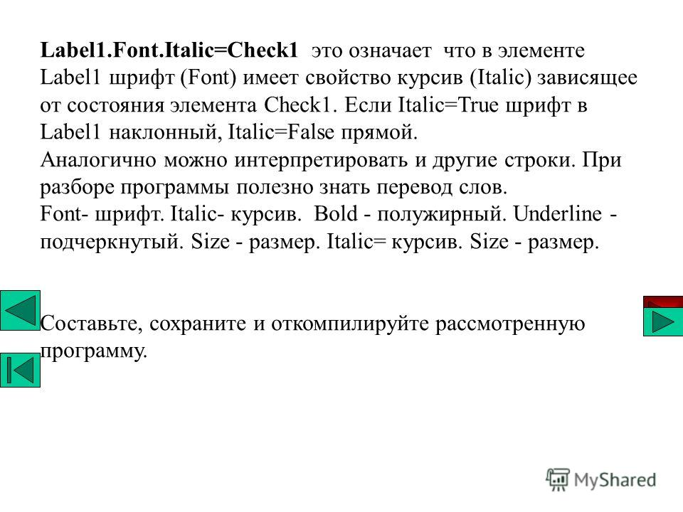 Label1.Font.Italic=Check1 это означает что в элементе Label1 шрифт (Font) имеет свойство курсив (Italic) зависящее от состояния элемента Check1. Если Italic=True шрифт в Label1 наклонный, Italic=False прямой. Аналогично можно интерпретировать и други