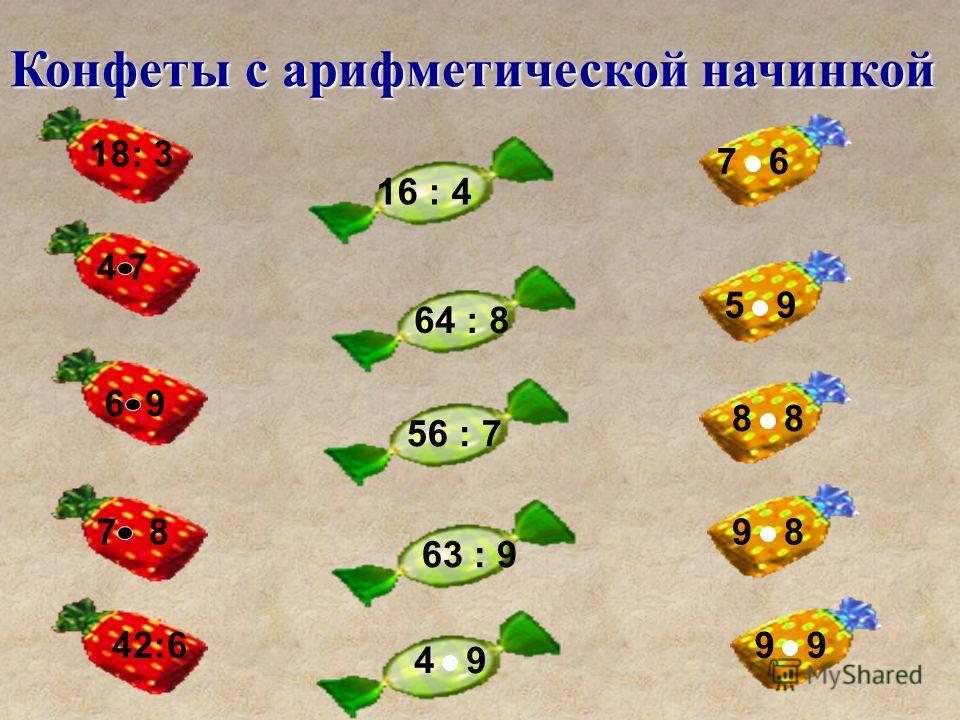 В двух банках всего 12 кг икры, в одной из них 4 кг икры. Сколько кг икры в другой банке?