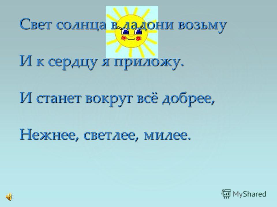 Урок математики в 3 классе ГБОУ СОШ «ОЦ» пос. Фрунзенский