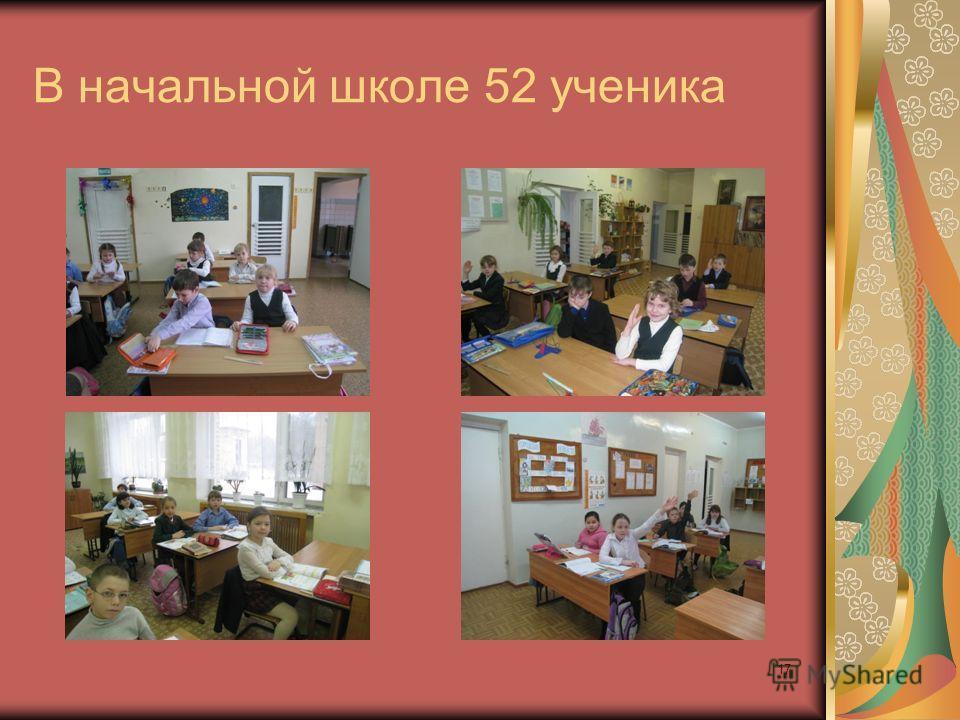 16 В детском саду 110 воспитанников