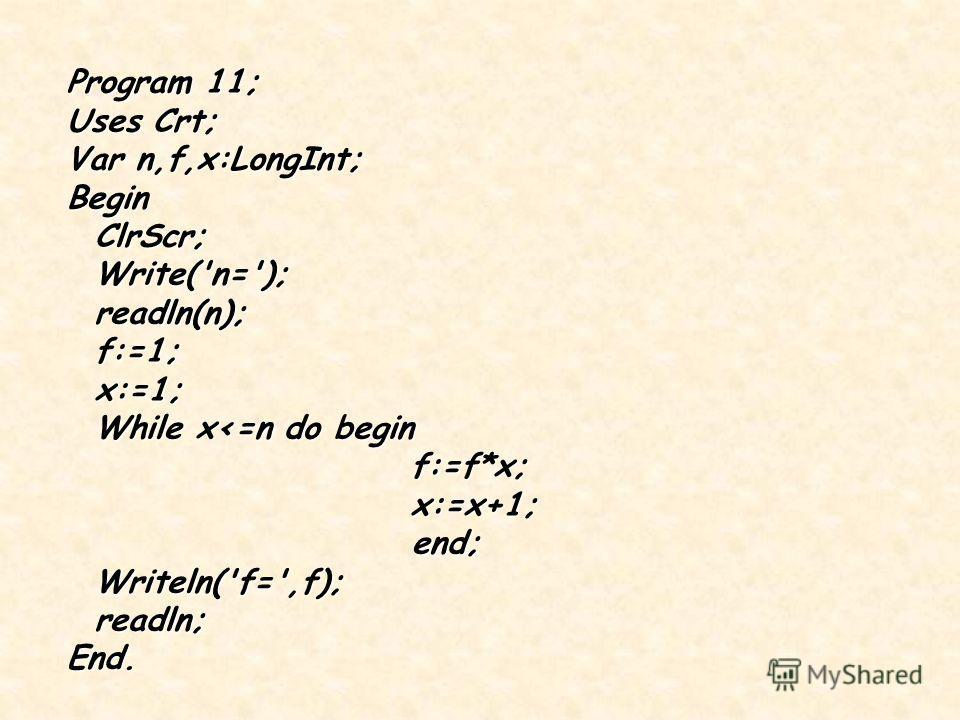 Program 11; Uses Crt; Var n,f,x:LongInt; Begin ClrScr; ClrScr; Write('n='); Write('n='); readln(n); readln(n); f:=1; f:=1; x:=1; x:=1; While x