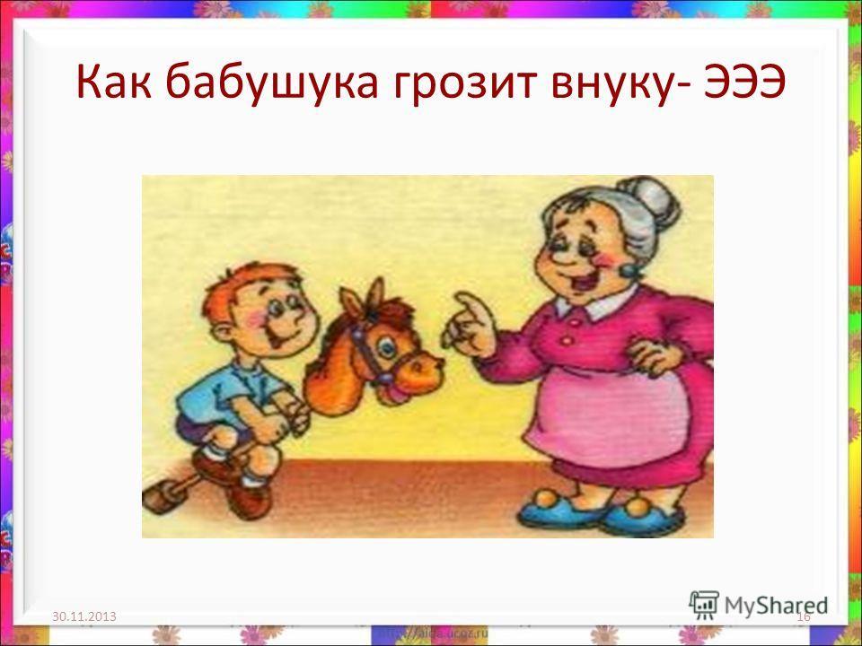 Как дети поют в хоре -ООО 30.11.201315