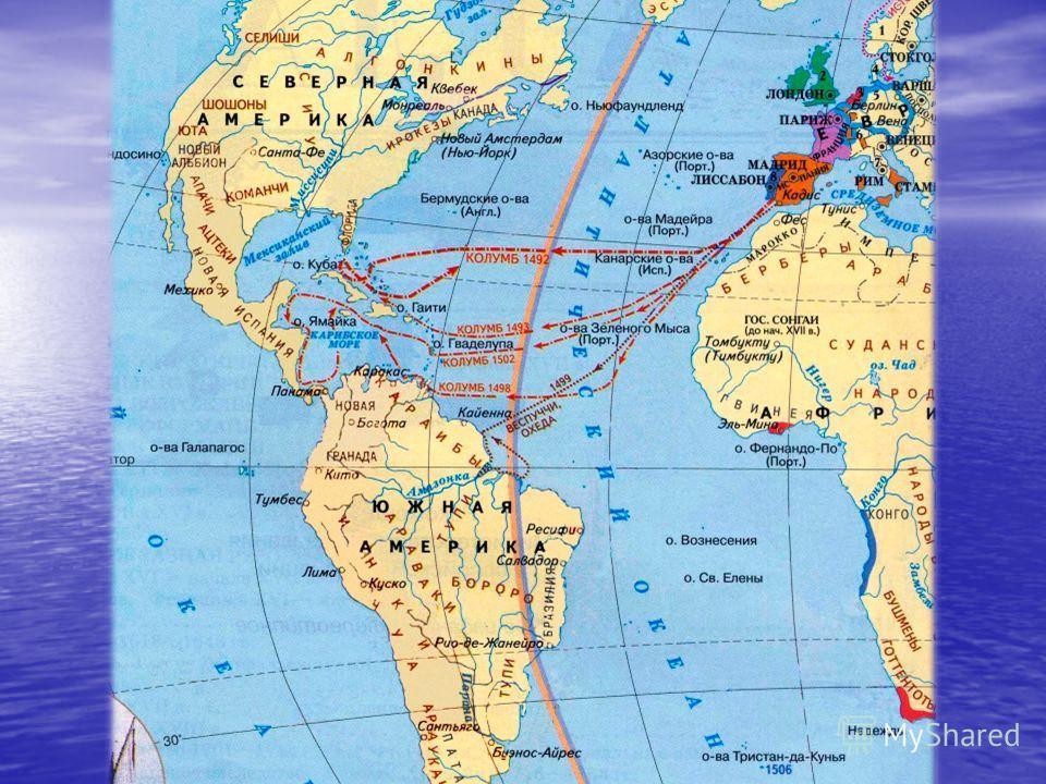 Высадка Колумба в Америке Высадка Колумба в Америке г