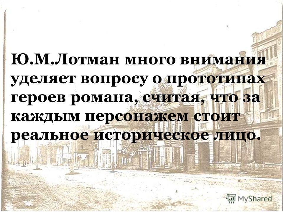 Евгений Онегин на Английском языке скачать