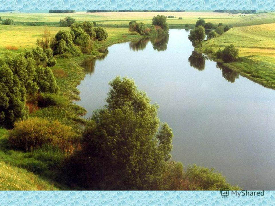 Река Катав