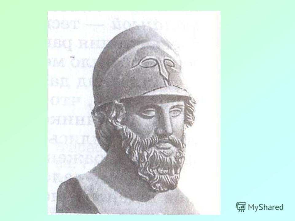 «Знаешь ли ты исторических деятелей ?» 1. Какой исторический деятель изображен ? 2. Расскажите,чем он известен в истории.