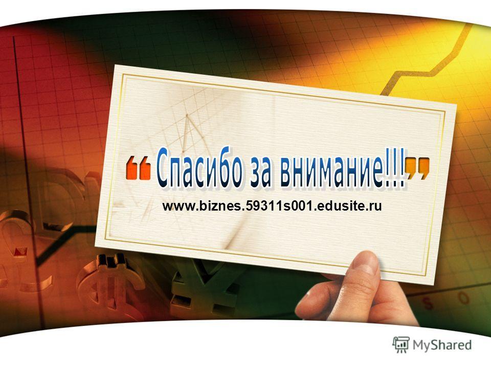 LOGO www.themegallery.com www.biznes.59311s001.edusite.ru