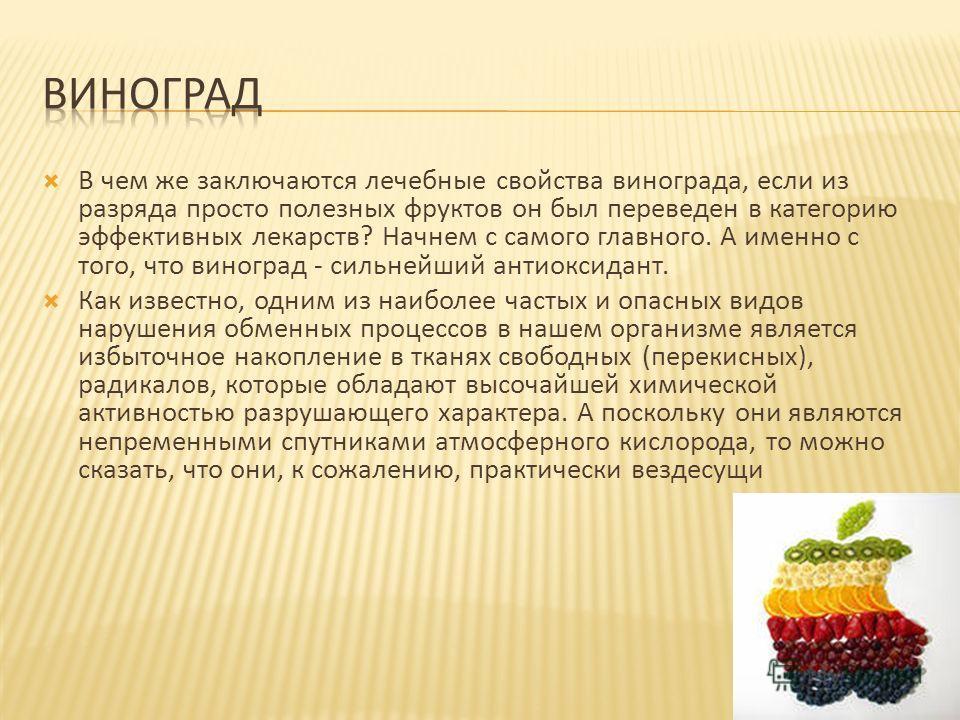 Манго род тропических растений семейства Сумаховые. Плод манго представляет собой плод мангового дерева или мангиферы индийской имеющий желтую, красную или зеленую окраску кожуры, сладкий вкус, косточку внутри и волокнистую мякоть желтого или оранжев