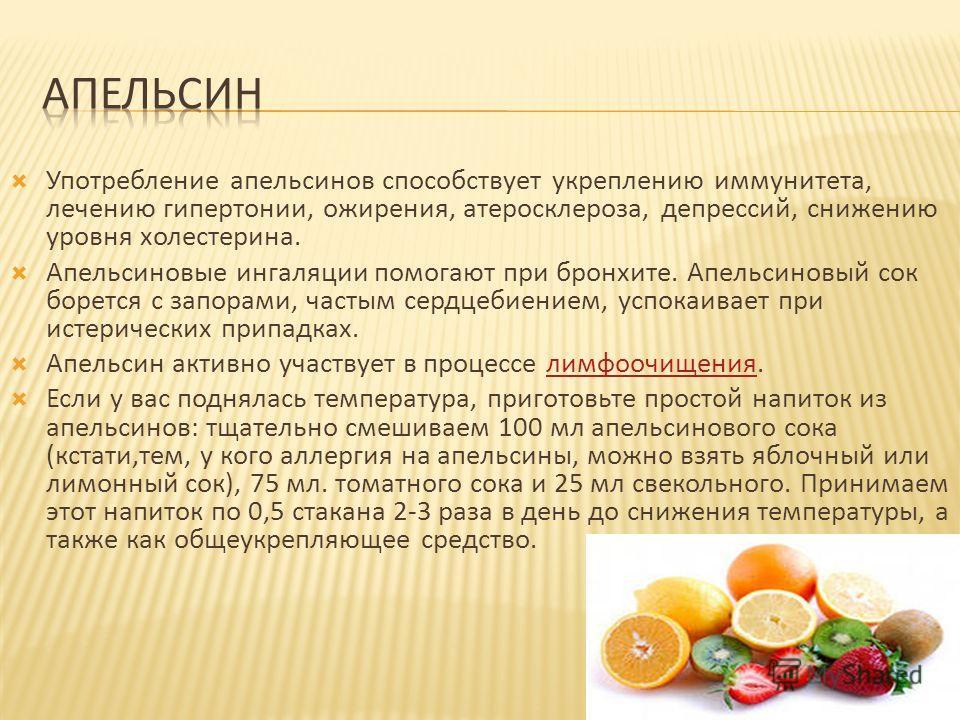 В чем же заключаются лечебные свойства винограда, если из разряда просто полезных фруктов он был переведен в категорию эффективных лекарств? Начнем с самого главного. А именно с того, что виноград - сильнейший антиоксидант. Как известно, одним из наи