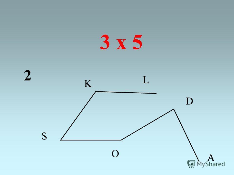 2 L K S O D A 3 х 5