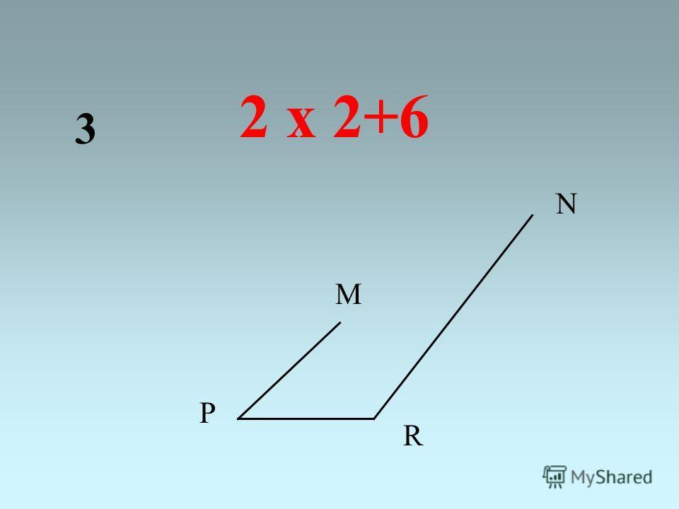 3 M P R N 2 х 2+6